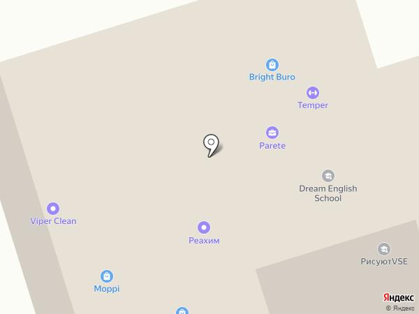 Новые люди на карте Москвы