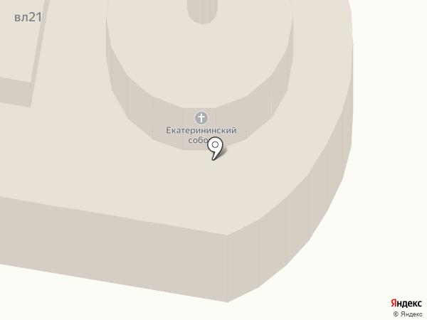 Собор Святой Великомученицы Екатерины в Свято-Екатерининском мужском монастыре на карте Видного