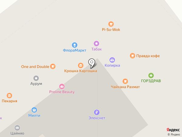 Vantage на карте Москвы