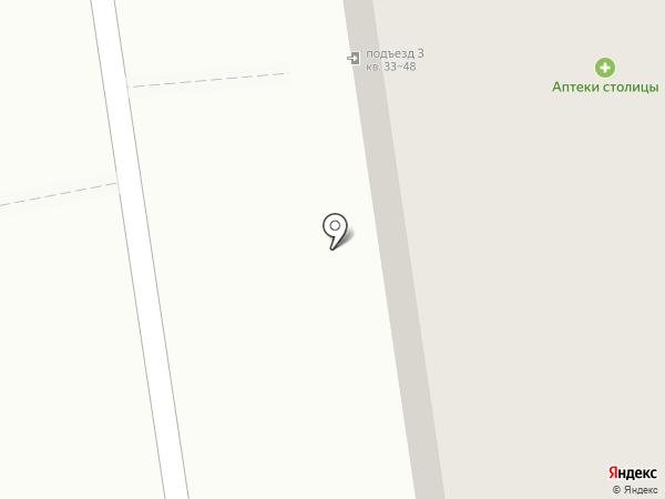 Грави Йога на карте Москвы