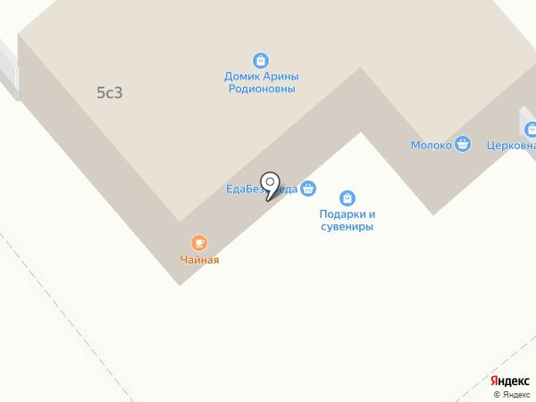 Монастырская чайная на карте Москвы