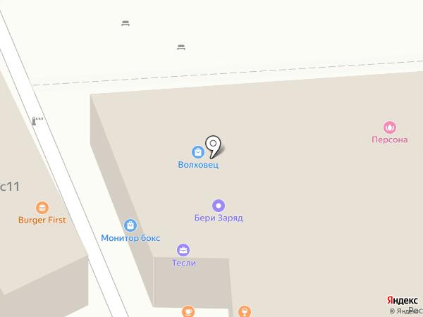 Gp-smart на карте Москвы