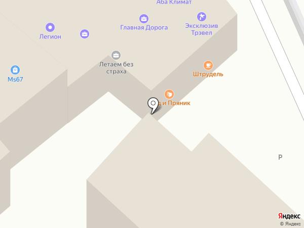 Russaldi на карте Москвы