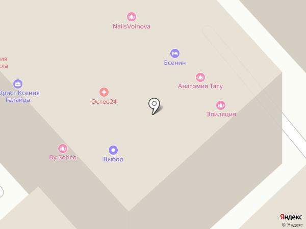 Центральное Сыскное Бюро на карте Москвы