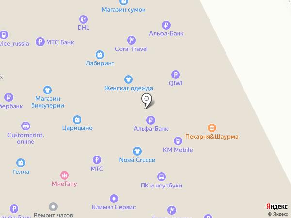 Анис на карте Москвы