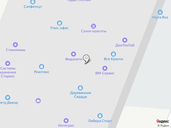 Badge Holder на карте Москвы