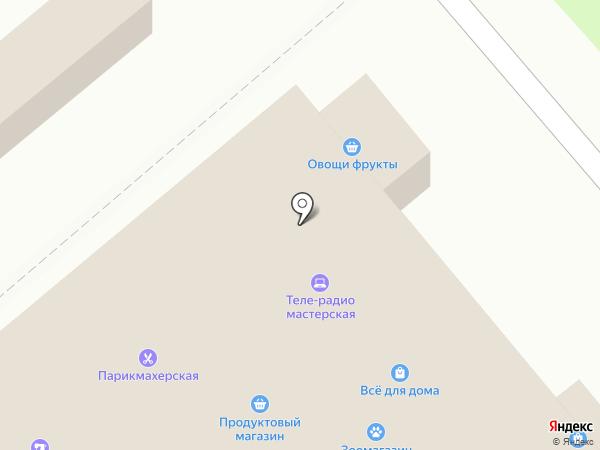 Ваша аптека на карте Тулы