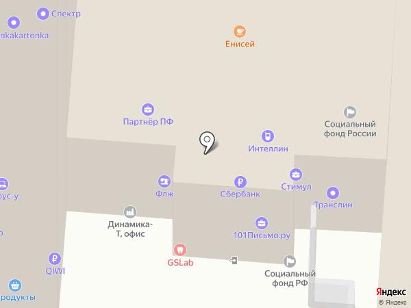 РУСЕВРОСТАЛЬ на карте Москвы
