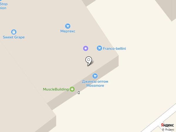 1С: БухОбслуживание. ЦЕНТР на карте Москвы