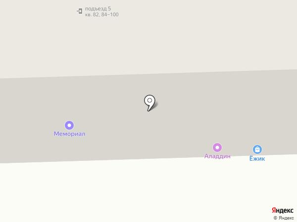 ТНС энерго Тула на карте Тулы