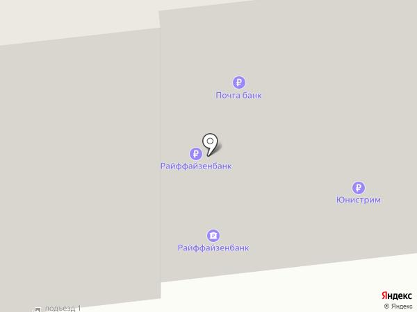 Почтовое отделение №105120 на карте Москвы