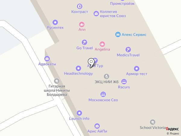 HEADTECHNOLOGY Group на карте Москвы