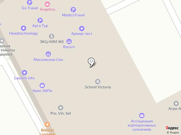 Номекс на карте Москвы