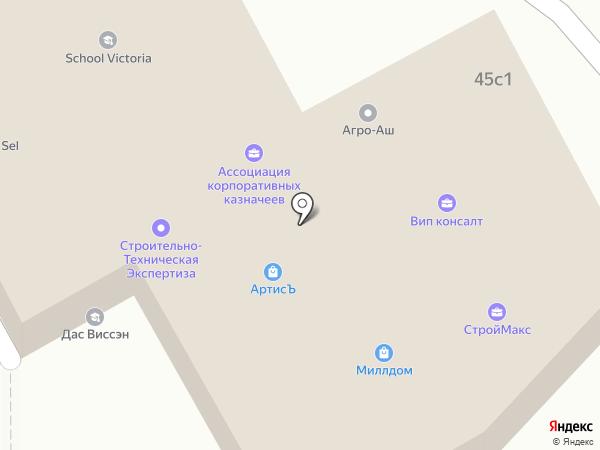 ЭкспертПлюс+ на карте Москвы
