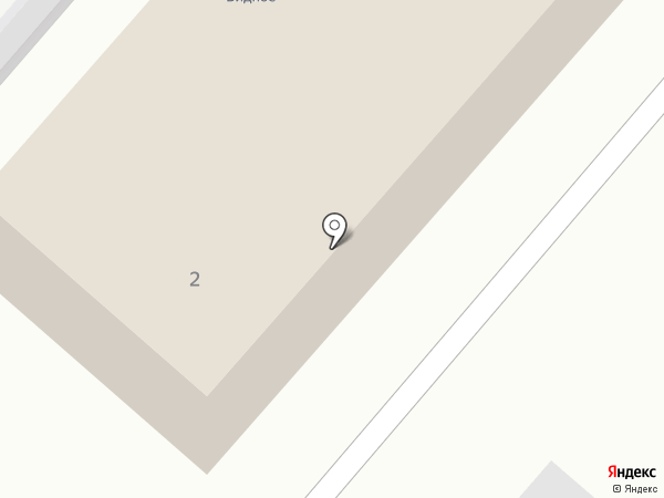 Калина на карте Видного