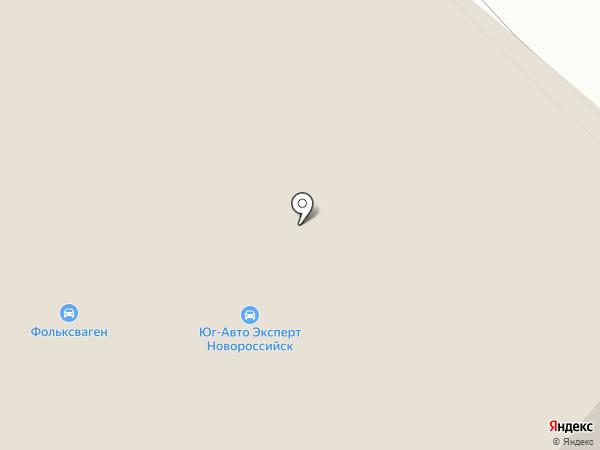 Автоцентр Юг-Авто Новороссийск на карте Новороссийска