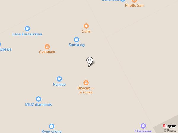 Слепая Курица на карте Москвы