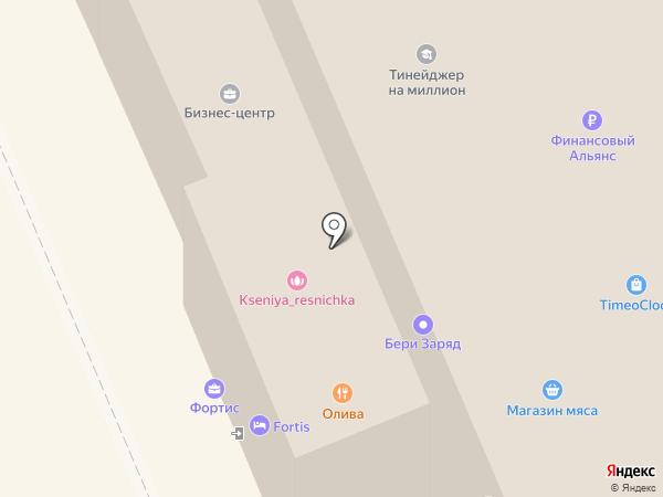 Aroma Smoke Lounge на карте Москвы
