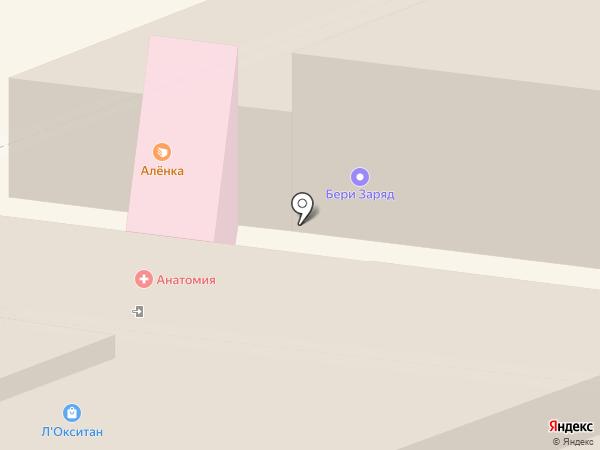Ludus База на карте Москвы
