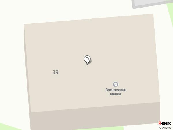 Бородино на карте Болтино