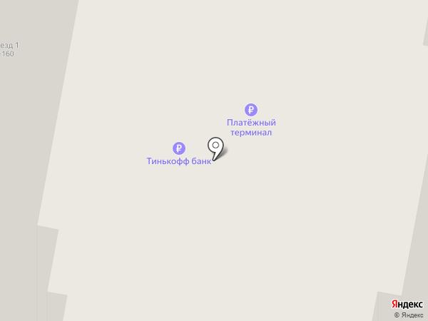 Revital на карте Москвы