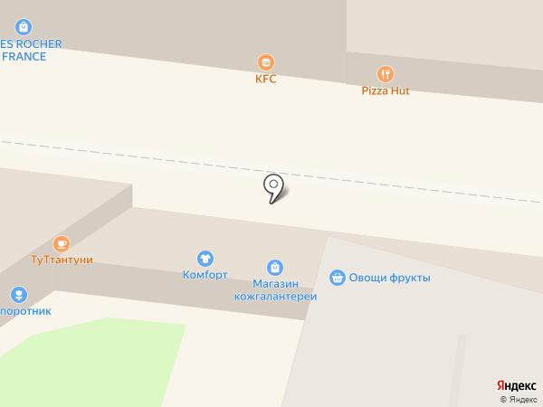 Monro на карте Москвы