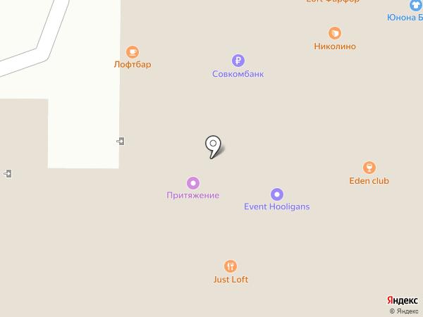 Мастер Линк на карте Москвы