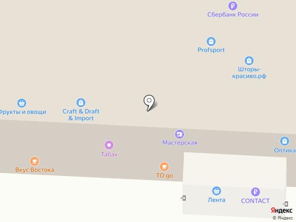 Кофейня на карте Москвы