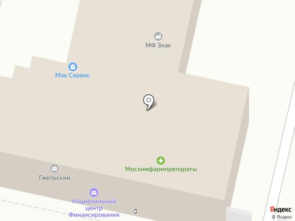 RuConnectors на карте Москвы