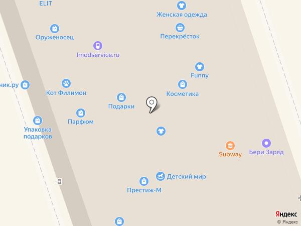 Cupalnik.ru на карте Москвы