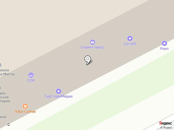 Киношкола Александра Митты на карте Москвы