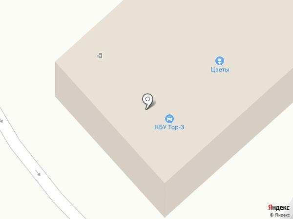 КБУ ТОР-3 на карте Видного