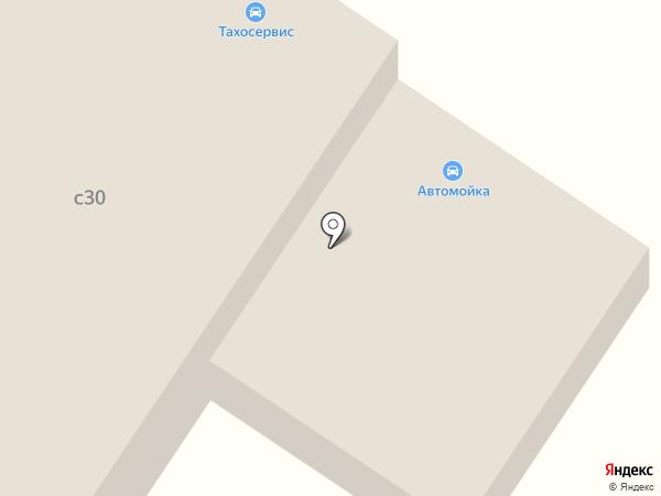 Экспресс Полис на карте Мытищ