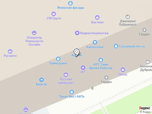 Shater на карте Москвы