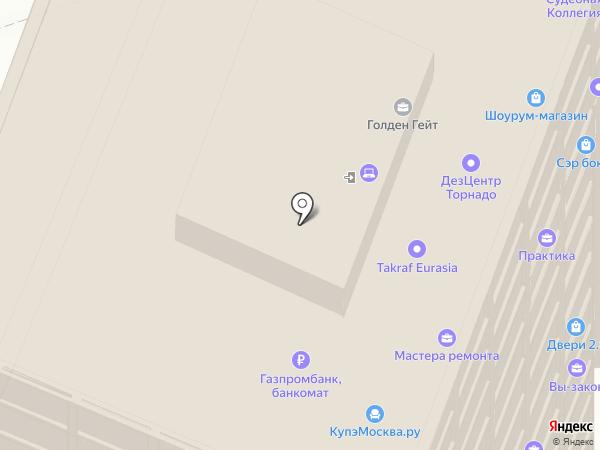 Визовый центр Дубая на карте Москвы