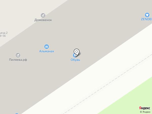 Блиц Телеком на карте Москвы
