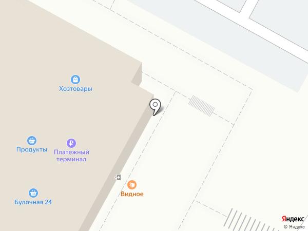 Центр бытовых услуг на карте Видного
