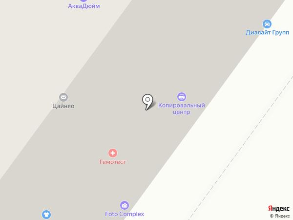 ДИАЛАЙТ ГРУПП на карте Москвы