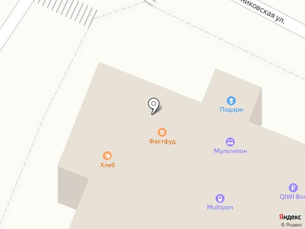 Магазин фастфудной продукции на карте Видного