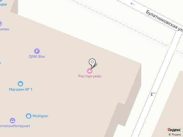 Расторгуево на карте Видного