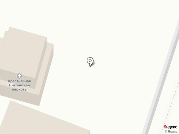 Церковь Николая Чудотворца на карте Видного