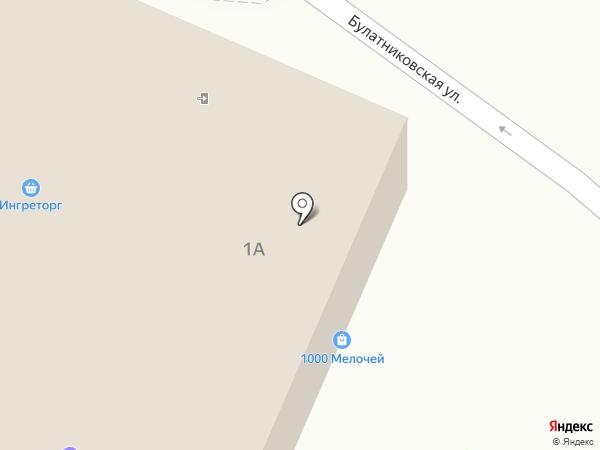 Магазин одежды и обуви на карте Видного