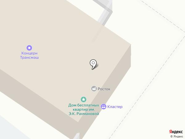 Росток на карте Москвы