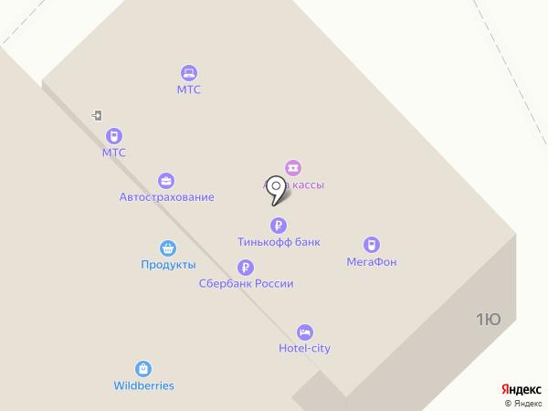 Ломбард Ковчег на карте Видного