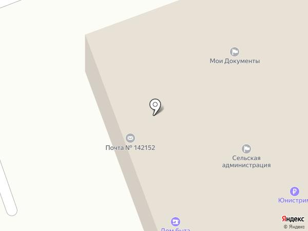 Лидер, АНО на карте Федюково