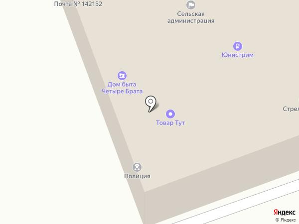 Участковый пункт полиции на карте Федюково