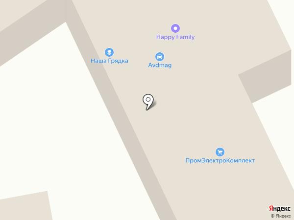 VIP Logistiks на карте Видного