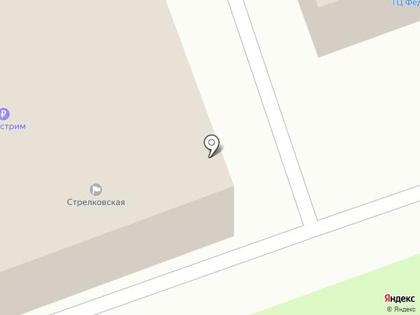 Военно-учетный стол сельского поселения Стрелковское на карте Федюково