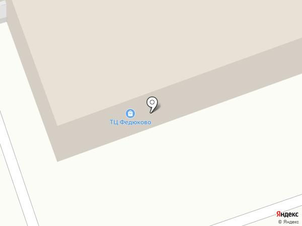 Продовольственный магазин на карте Федюково