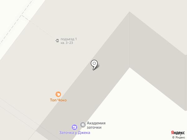 У Джека на карте Москвы